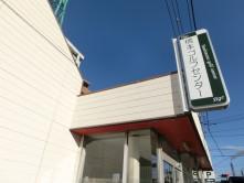 橋本ゴルフセンター 外観